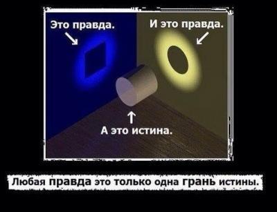 post-33238-0-36764800-1443609978_thumb.jpg