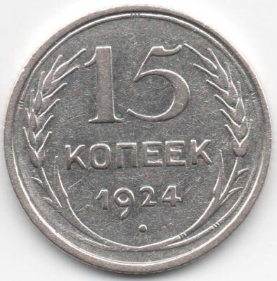 11 001.jpg