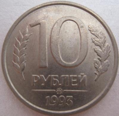 10р 93.JPG