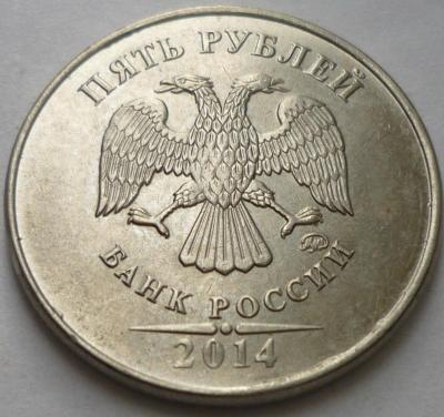 P1140034.JPG