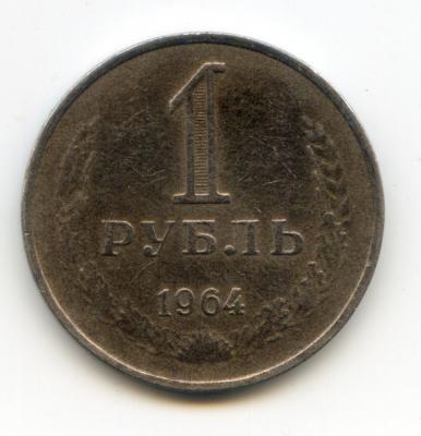 1964002.jpg
