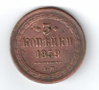 3-1859-2.jpg
