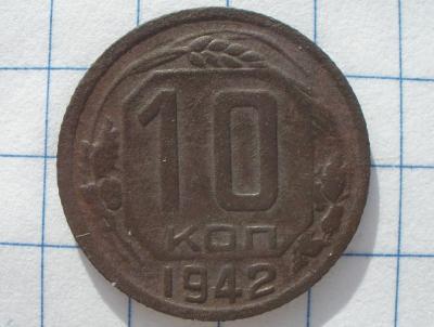 PA041284 (2).JPG