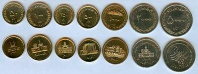 coins_iran21.jpg