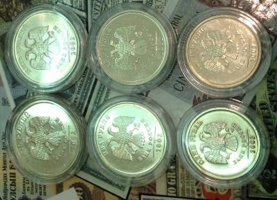 монет11111.jpg