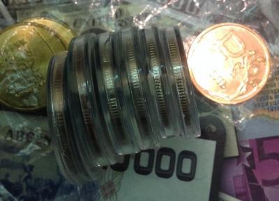 монет1.JPG
