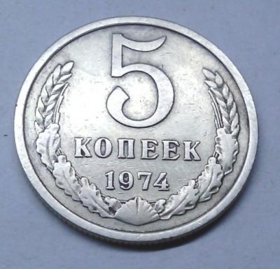 5k-74r.jpg