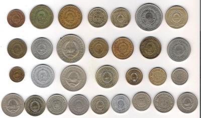 Югославия 30 монет.jpg