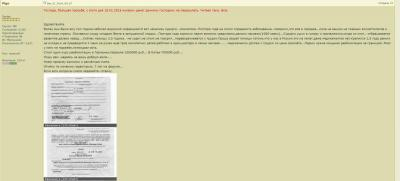 post-13108-0-15871000-1444215518_thumb.jpg