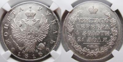 1818 а11.jpg