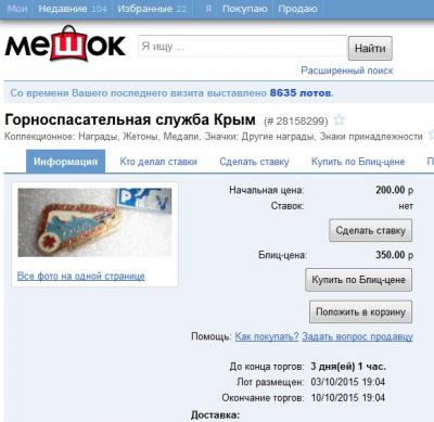 post-25043-0-38719700-1444227866_thumb.jpg