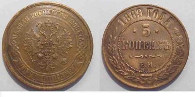 5 rjgttr 1869-2.jpg