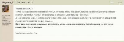 post-13108-0-09976600-1444406941_thumb.jpg