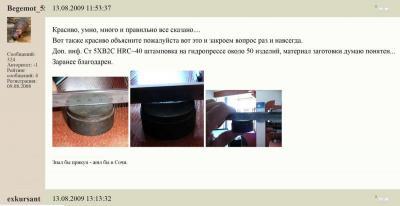 post-13108-0-24531900-1444405006_thumb.jpg