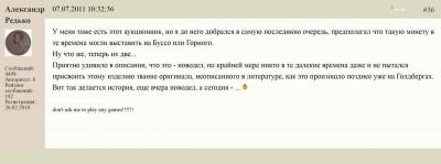 post-13108-0-44017500-1444405410_thumb.jpg