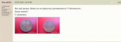 post-13108-0-60211100-1444405249_thumb.jpg