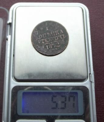 DSCF4251.JPG