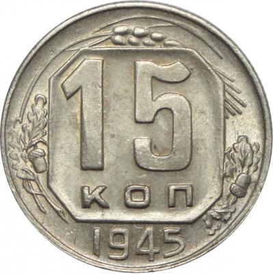 15.45.R.jpg