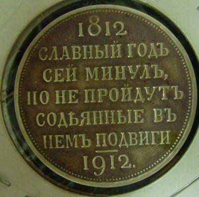 1912-6.jpg