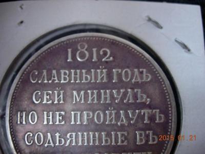 1912-5.jpg
