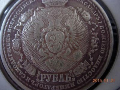 1912-3.jpg