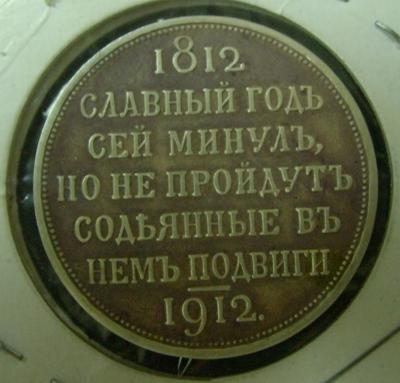1912-7.jpg
