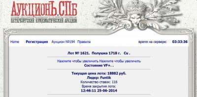 post-13108-0-11538800-1444523720_thumb.jpg