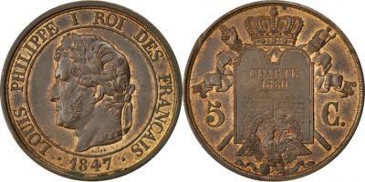 Louis Philippe I, Essai de 5 Centimes à la Charte 1847.jpg