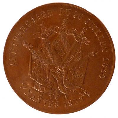 louis-philippe-essai-module-francs-anniversaire-juillet-1830-revers.jpg