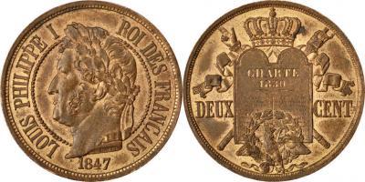 Louis Philippe I, Essai de Deux Centimes à la Charte 1847.jpg