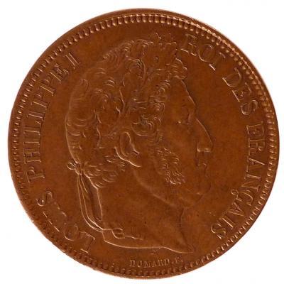 louis-philippe-essai-module-francs-anniversaire-juillet-1830-avers.jpg