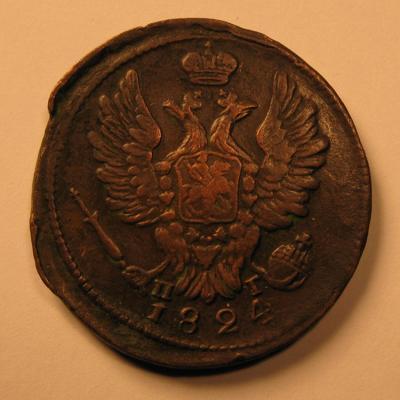 1824ЕМ2.jpg