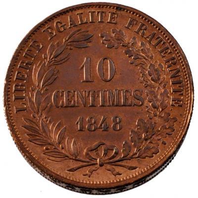 25276_iieme-republique-centimes-essai-piefort-premier-concours-rogat-revers.jpg