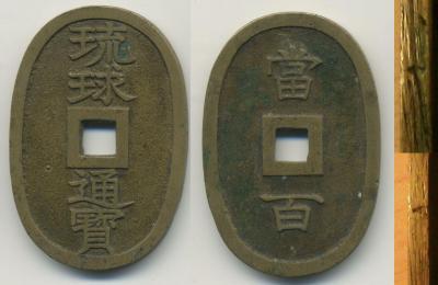Окинава-2.jpg