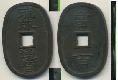 Окинава-1.jpg