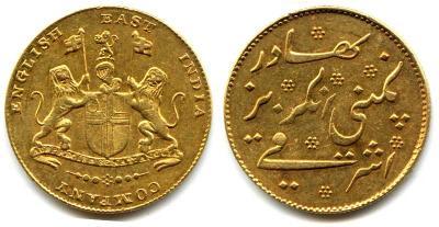British India, Madras, Gold Mohur 1819.jpg