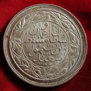 Oman-Dhofar-.jpg