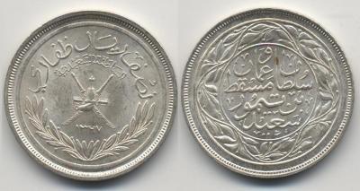 Оман-Дофар-полриала1945.jpg