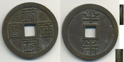 Окинава-4.jpg