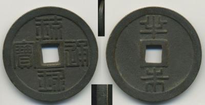 Окинава-3.jpg