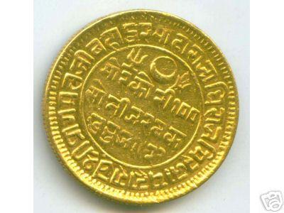 INDIA=Kutch=100 Kori=18.70 gms=.906 GOLD+.jpg