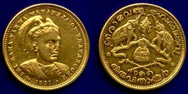 India Travancore Sovereign Gold Coin.jpg