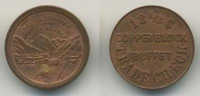 Аляска-12,5центов-1910-е.jpg