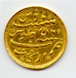 Madras-Mohur-AH1172.jpg