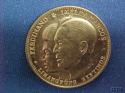 Philipinas-Pn50-R.jpg