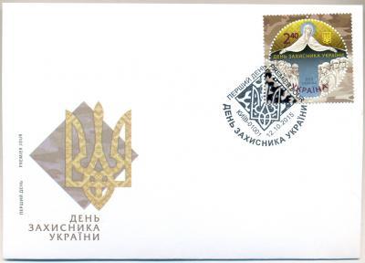Украина годовой набор 2015 5.jpg