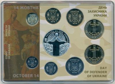 Украина годовой набор 2015 4.jpg