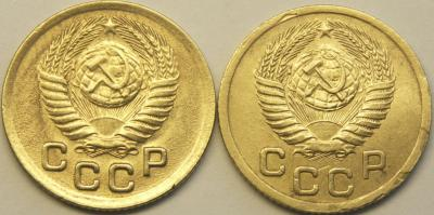 Хорошо видно . Сравнение монет.JPG