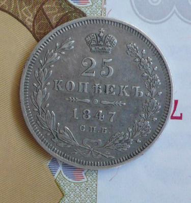 25-1847-4.jpg