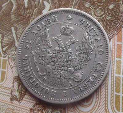 25-1847-3.jpg